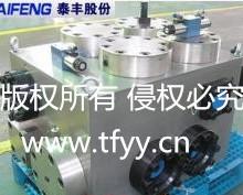 供应用于液压系统的集成块批发