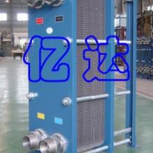 盘锦板式换热器