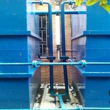 供应高新技术纺织染整污水处理设施
