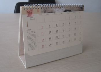 广州定做2016年台历挂历天河区生产图片