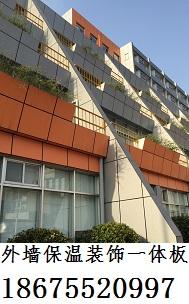 供应山东陶板一体板,改性聚板厂家直销价格低,聚氨酯一体化保温装饰成品板深圳摩天研发并承接工程施工