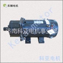 供应用于电动叉车行走的电动叉车行走电机48V60V72V批发