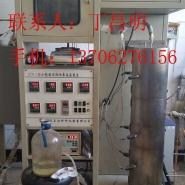 石油化工-小型固定流化床装置设备图片