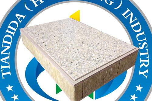 仿石材保温装饰一体板