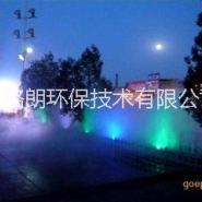 舞台雾效/专业舞台人造雾设备/景观图片