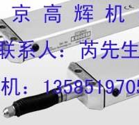 日本索尼SONY测长器探规DL