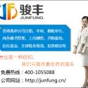 深圳注册香港公司/注册离岸公司/图片
