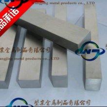 供应钨钢P20进口钨钢P20价格批发