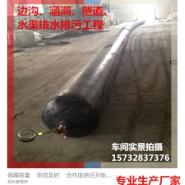 边沟充气芯模 桥梁橡胶气囊内模图片