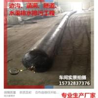 橡胶气囊 圆形充气芯模 250*20m 可按来图纸加工 东鑫专业生产