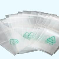 供应全国塑料袋包装袋胶袋厂自封袋厂电话139 2896 9793
