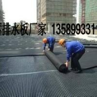 供应和田排水板厂家 和田排水板价格