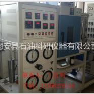 重油加氢高压微反实验装置图片