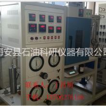 供应重油加氢高压微反实验装置