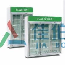 供应用于西药冷藏展示的GSP认证药品阴凉柜 武汉哪里有卖药品冷藏展示柜