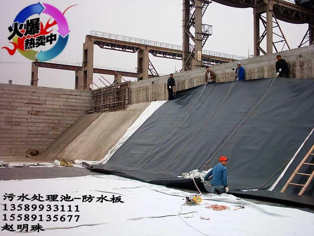 供应库尔勒防水板厂家 库尔勒防水板价格