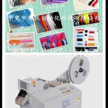 供应用于粘扣带异形热的粘扣带异形热剪机企业 搭扣带粘扣