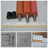 供应用于硅胶粘PC胶水 硅胶粘玻璃胶水,硅胶粘尼龙胶水,硅胶热硫化胶水