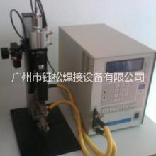 供应用于金属焊接的小型点焊机