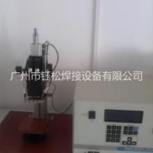 供应用于金属焊接的小型碰焊机