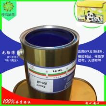 供应用于无纺布等的RP油墨408翠蓝油墨桦高丝印油墨批发