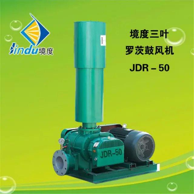 供应用于水上增氧|污水处理|水上养殖的广东2.2KW罗茨风机50三叶罗茨鼓风