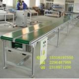 供应美观食品铝合金输送机 工艺精致的输送机