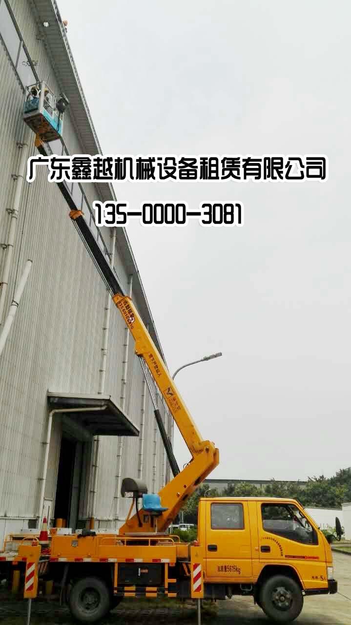 供应广州高空作业车、高空云梯车出租、广州高空升降车出租
