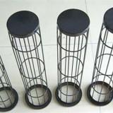 供应用于除尘 布袋肋骨的圆形框架价格_除尘骨架生产厂家