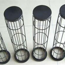 供应用于除尘|布袋肋骨的圆形框架价格_除尘骨架生产厂家