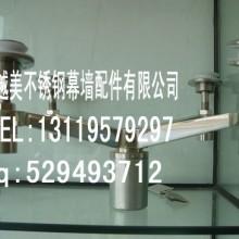 幕墙爪 玻璃爪 玻璃幕墙连接件