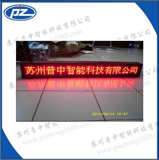 供应LED温湿度看板  led温湿度显示屏
