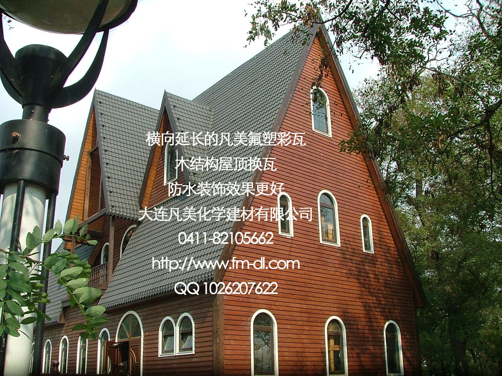 供应东北合成树脂瓦厂家 木屋别墅屋顶瓦片 干挂安装固定仿古瓦片