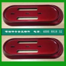 供应东莞锌合金压铸加工厂图片