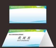 供应上海高档台卡定做哪家最实惠最便宜,台卡定做厂家有哪些