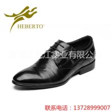 供应时尚皮鞋,海宝龙时尚皮鞋集团,海宝龙时尚皮鞋公社,海宝龙时尚皮鞋监制商,海宝龙时尚皮鞋出品商,