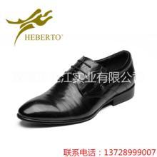 供应海宝龙男士鞋舒适真皮板鞋厂家促销男士英伦系带皮鞋