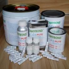 PP、EPDM、TPU、PVC、ABS底涂剂助粘剂,完美替代3M94底涂剂批发