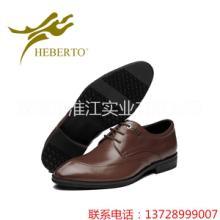 供应牛皮鞋商务,海宝龙牛皮鞋商务厂家联系电话,海宝龙牛皮鞋商务厂家地址,海宝龙牛皮鞋商务厂家直销,