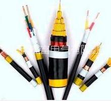 供应安徽特种电缆厂家、安徽特种电缆厂家最新行情报价、安徽特种电缆厂家电话