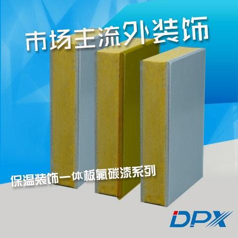 供应用于外墙的超薄石材保温装饰板