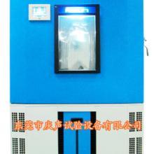 供应用于环境试验的东莞可程式恒温恒湿试验箱优惠价批发