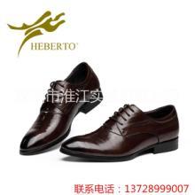 供应男士皮鞋,海宝龙男士皮鞋生产厂家,海宝龙男士皮鞋厂家直销,海宝龙男士皮鞋生产厂,海宝龙男士皮鞋销售部,