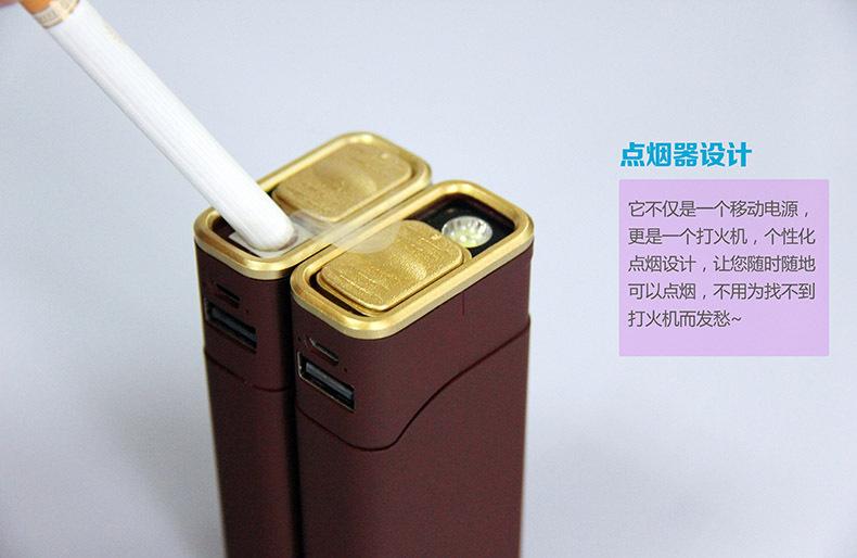 供应外贸热销款5200毫安打火机点烟移动电源