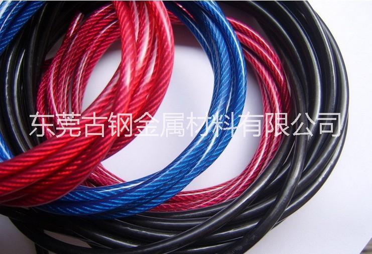 304不锈钢黑色包胶钢丝绳厂家_2.0mm航空级不锈钢钢丝绳报价_7*7多股不锈钢钢丝绳加工