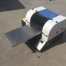 供应UV平板打印机厂家A3高速万能平板打印机UV平板打印机手机壳笔U盘彩印机批发