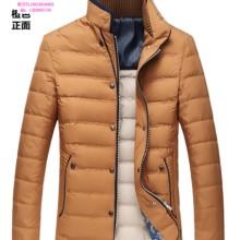 供应男式棉衣,韩版男式棉衣尾货,库存男式棉衣批发批发