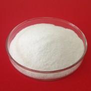 供应用于医药的湖北武汉  2,3,3-三甲基-4,5-苯并
