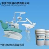 二甲基中性硅油清洗剂 以非离子表面活性剂起乳化作用