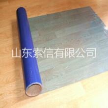 供应透明pe防护膜:高中低粘,光面表面保护,不残胶膜批发